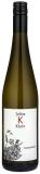 Julius Klein - Chardonnay 2018
